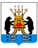 Великий Новгород и Новгородская область